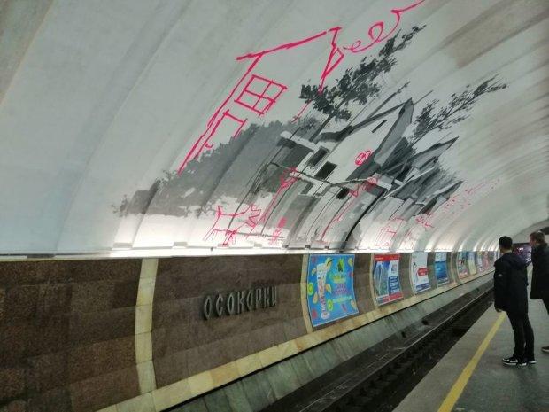"""У Кличка вирішили розмалювати станцію метро, ціна """"шедевра""""  3.6 мільйона"""