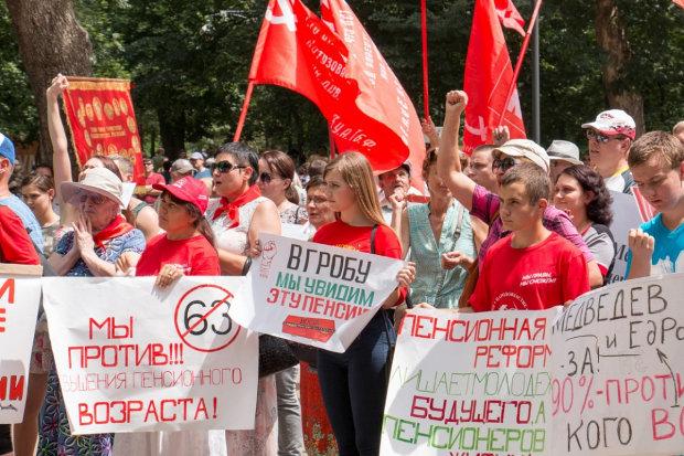 Россияне взяли штурмом администрацию Путина: что происходит