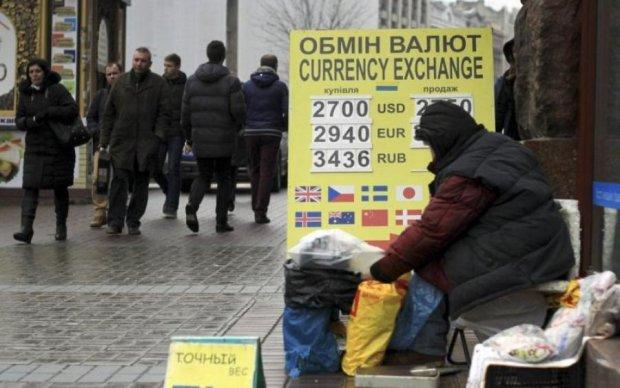 Курс валют на 21 березня: гривня знову бере гору над доларом