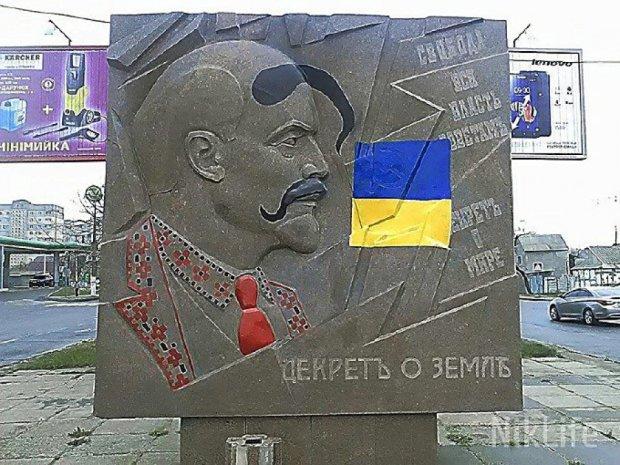 У Миколаєві активісти побилися через Леніна