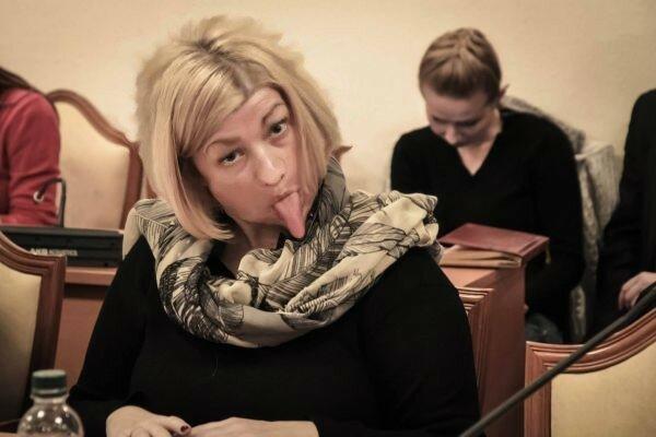 Ирина Геращенко, скриншот: YouTube