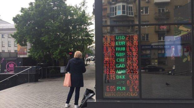 Курс валют, фото: Знай.ua
