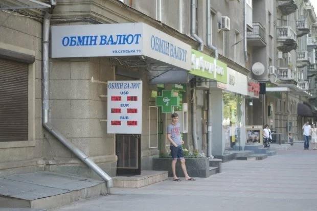 Курс долара на 17 липня встане українцям впоперек горла