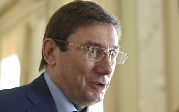 """Луценко запропонував """"роздерибанити общак Януковича"""""""