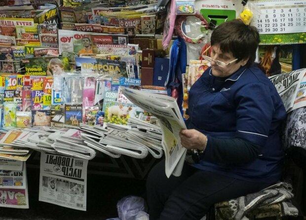 Украинцам предложили альтернативный вариант получения зарплаты