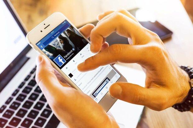 Як видалити свій профіль в Фейсбук: покрокова інструкція
