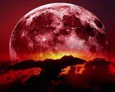 унікальне природне явище кривавий місяць