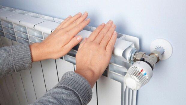 Отопление, фото: poglyad.tv