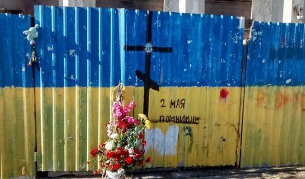 """В Одесі відновили меморіал жертвам """"нацистів"""" 2 травня 2014 (фото)"""