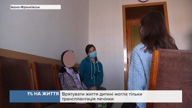 Дівчинці провели трансплантацію печінки, кадр з репортажу каналу 402: Facebook