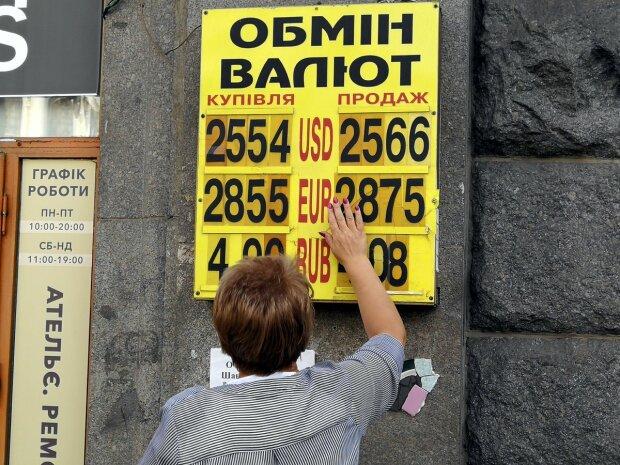 Курс валют на 31 серпня: неймовірний ривок гривні українці запам'ятають надовго