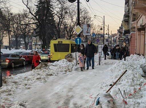 Непогода во Львове, фото с фейсбук