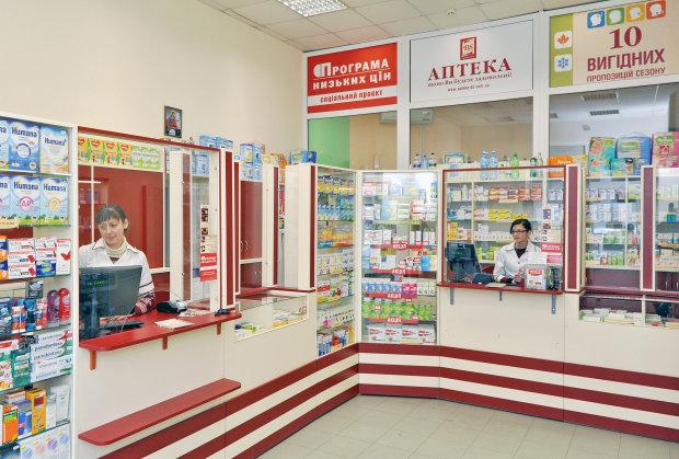 Українцям видаватимуть ліки по-новому: хто отримає препарати безкоштовно