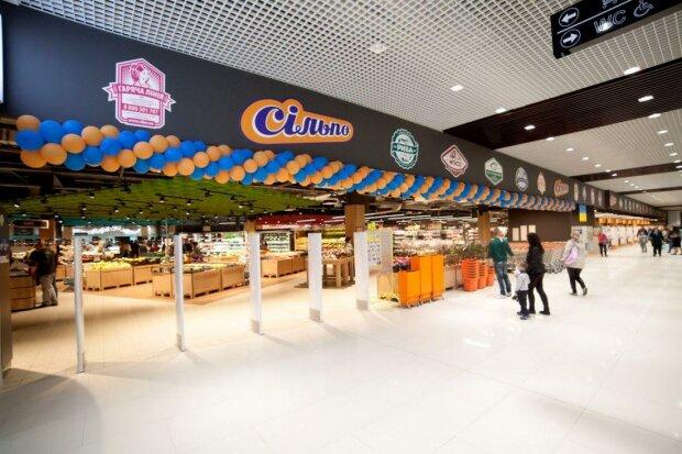 "Супермаркет ""Сільпо"", фото retailers.ua"