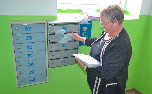 Біля поштової скриньки - фото з відкритих джерел