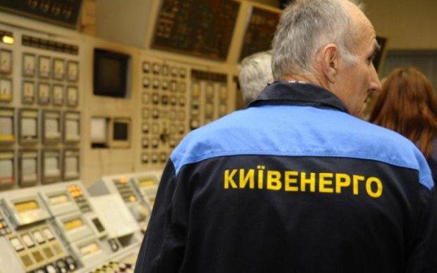 Киевэнерго распалось: что теперь будет
