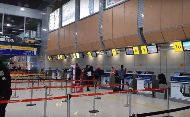 аэропорт Харькова, скриншот