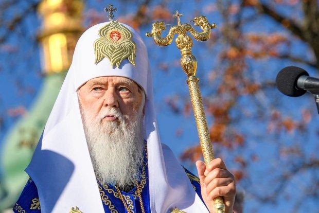 Українську автокефальну православну церкву ліквідовано: подробиці