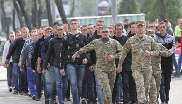 осінній призов в Україні