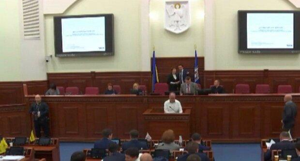 """Київських чиновників посадять в """"акваріум"""""""