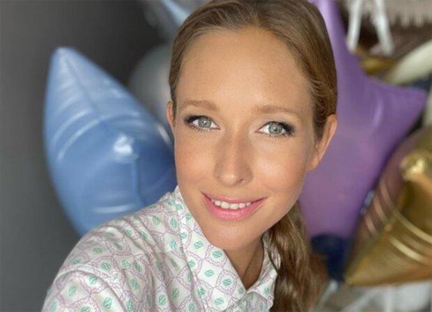 Катя Осадча, фото з instagram