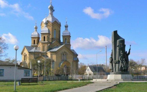 Власть переименует еще один украинский город: закон уже подписан