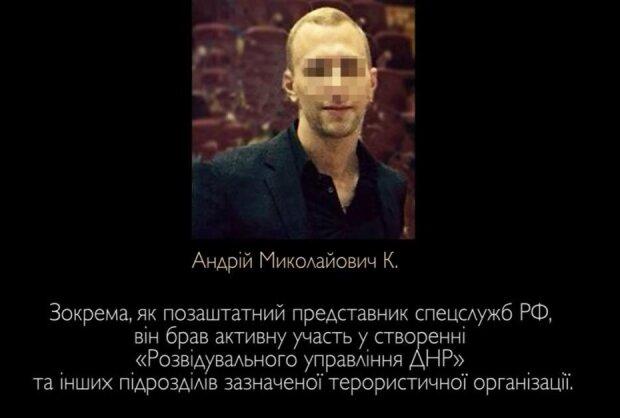 """куратор главарей """"ДНР"""", скриншот с видео СБУ"""