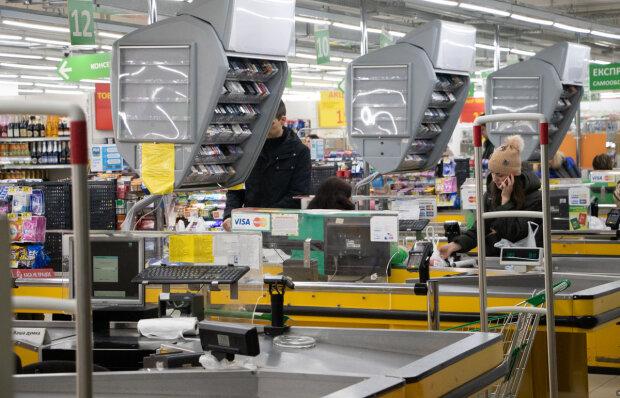 Супермаркет, фото Інформатор