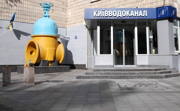 """Главу Киевводоканала могут уволить за """"отмазки"""": почти год уклонений от вызова антикоррупционной комиссии"""