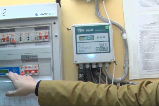 отопление / скриншот из видео
