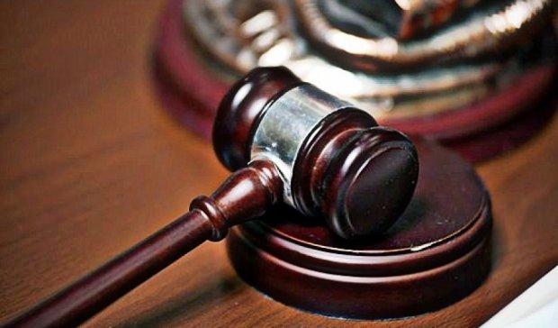 Бойца АТО приговорили к пожизненному заключению за убийство