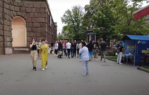 Киев, кадр из видео, изображение иллюстративное: YouTube