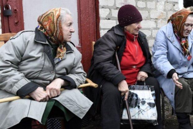 Пенсіонери, фото: ukrinform.ua