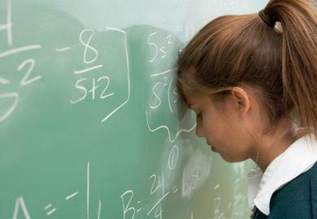 Начальная школа будет длиться 5 лет - Минобразования