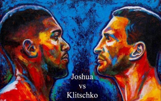 Відомий художник намалював битву поглядів Кличка і Джошуа