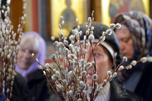 Яке свято 14 квітня: що потрібно обов'язково зробити в цей день