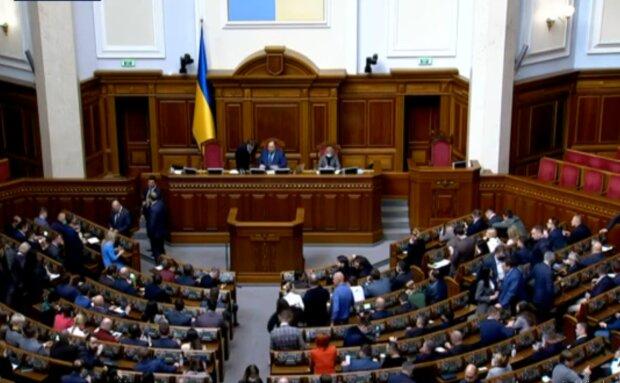 Верховная Рада, кадр из видео