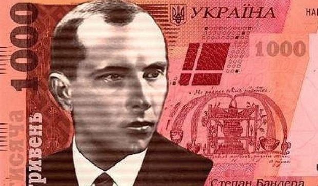 Украинцы хотят видеть Бандеру на купюрах