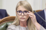Тимошенко на всю країну показала, що боїться Зеленського