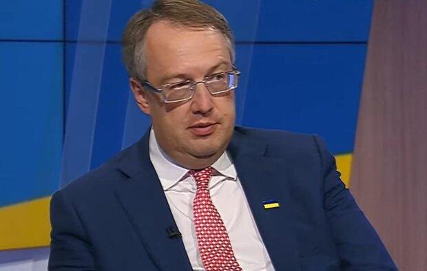 Антон Геращенко, скриншот с видео
