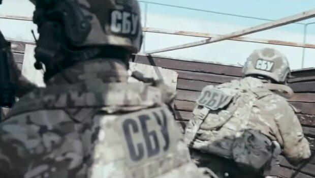 СБУ, скриншот из видео
