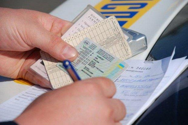 Реєстрація авто по-новому: що зміниться для українців