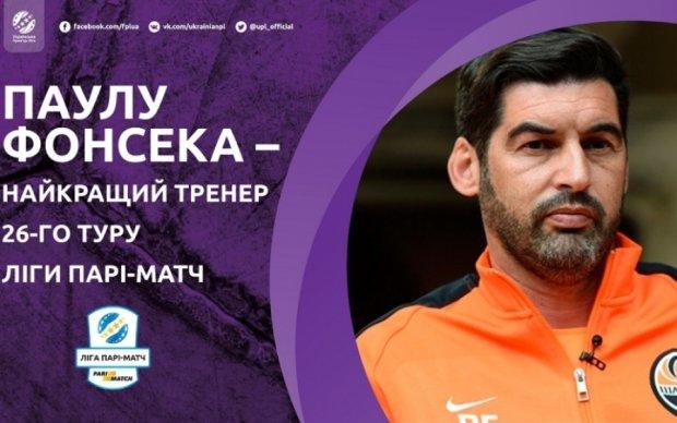 Тренер Шахтаря і нападник Чорноморця стали найкращими у 26-му турі УПЛ