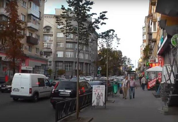 вулиця Харкова, скріншот з відео