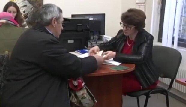 Люди / скриншот из видео