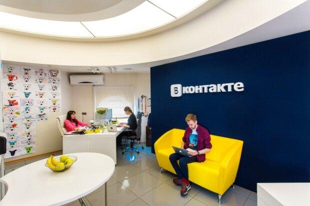 """Офис """"Вконтакте"""", фото - 112 Украина"""