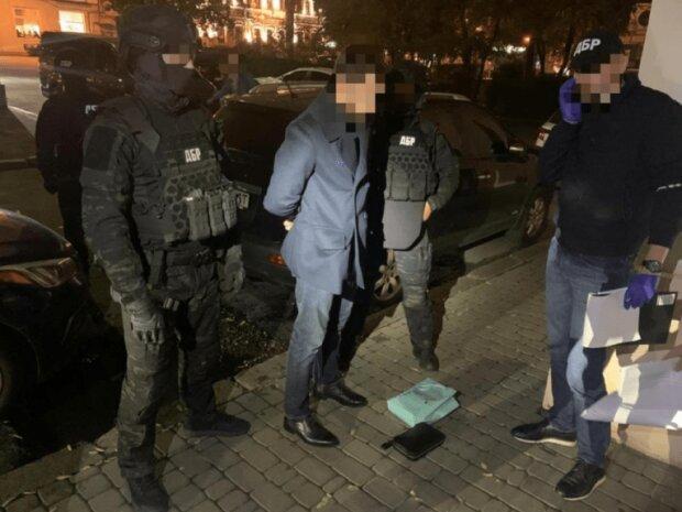 ГБР задержало одного из руководителей ГФС Украины