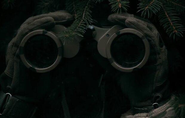 ВСУ, скриншот видео