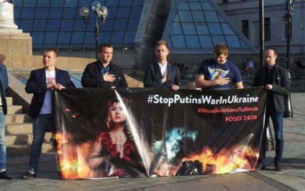 Кияни вийшли проти Путіна: фото