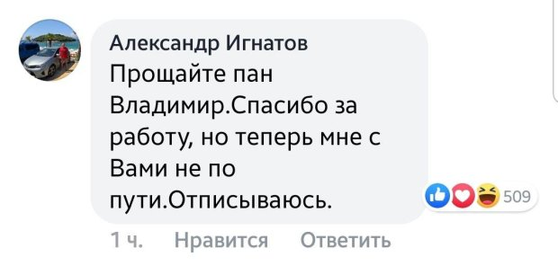 """Гройсман розніс Порошенко після 5 років дружби, лицемірство вражає: """"Грося-підстилка"""""""